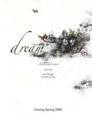 Bi-mong (Dream)