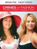 Boss Girl (Crimes Of Fashion)