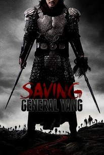 Saving General Yang