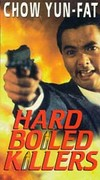 Xi gan xian (Hard Boiled Killers) (Modern Heroes) (Police Sir)