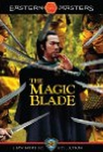 The Magic Blade (Tien ya ming yue dao)