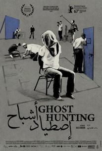 Ghost Hunting (Istiyad Ashbah)