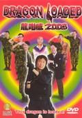Dragon Loaded 2003 (Lung gam wai 2003)