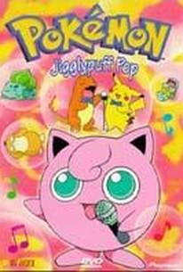 Pokemon: Jigglypuff Pop