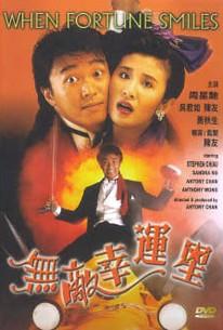 Wu di xing yun xing (When Fortune Smiles)
