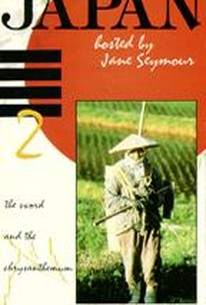 Japan, Vol. 2: The Sword and the Crysanthemum