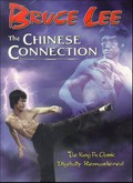 Jing wu men (Fist of Fury) (The Chinese Connection)