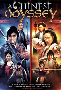 A Chinese Odyssey, Part 2: Cinderella