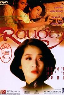 Yin ji kau (Rouge)
