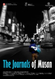 The Journals Of Musan