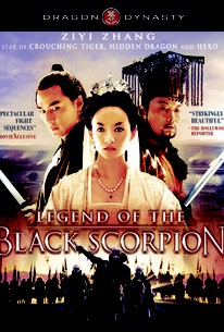 Ye yan (Legend of the Black Scorpion) (The Banquet)