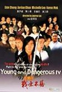 Young and Dangerous IV
