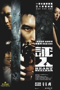 Ching yan (The Beast Stalker)