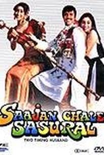 Saajan Chale Sasural