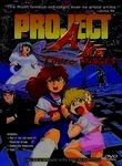 Project A-ko: Love and Robots