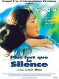 Piao liang ma ma (Breaking the Silence)