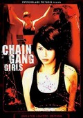 Chain Gang Girls (K�ga no ori: Nami dai-42 zakkyob�)