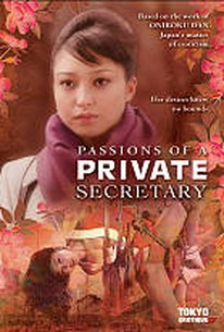 Passions of a Private Secretary