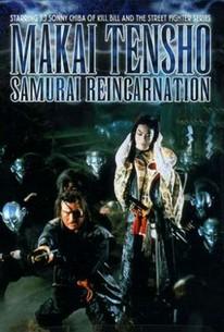 Samurai Reincarnation (Makai tenshô)