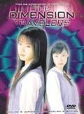 Dimension Travelers