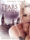Tears in the Rain