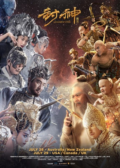 League of Gods Pictures - Rotten Tomatoes