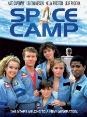 SpaceCamp (Space Camp)
