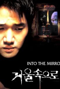 Geoul sokeuro (Into the Mirror)