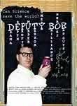 Deputy Bob