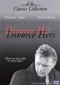 Divorce His/Divorce Hers