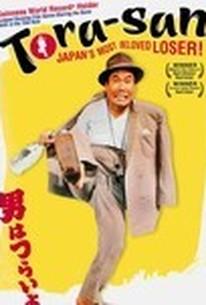 Otoko wa tsurai yo (Am I Trying) (It's Tough Being a Man) (Tora-san Our Lovable Tramp)