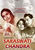 Saraswatichandra (Saraswati Chandra )