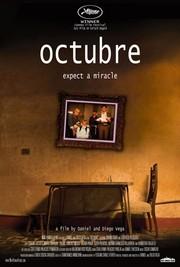 Octubre