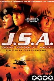 JSA: Joint Security Area (Gongdong gyeongbi guyeok JSA)
