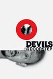 Devils on the Doorstep (Guizi lai le)