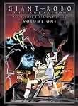 Jaianto robo: Animeshon (Giant Robo: The Day the Earth Stood Still)
