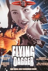 Shen Jing Dao yu Fei Tian Mao (Flying Dagger)