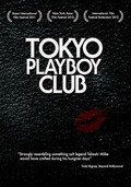 Tôkyô pureibôi kurabu (Tokyo Playboy Club)