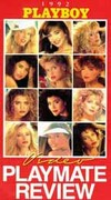 Playboy - 1992 Video Playmate Review