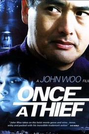 Zong heng si hai (Once a Thief)