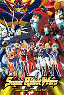 Super Robot Wars - Original Generation: The Animation