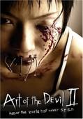 Long khong (Art of the Devil 2)