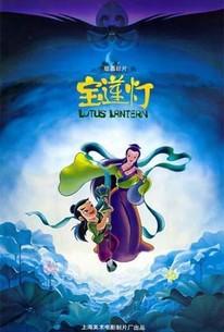 Lotus Lantern (Bao lian deng)