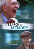 In Search of Memory (Auf der Suche nach dem Ged�chtnis)
