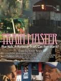 Train Master