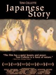Japanese Story