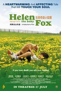 Kogitsune Helen (Helen the Baby Fox)