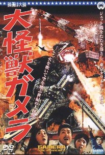 Daikaijû Gamera (The Giant Monster Gamera)