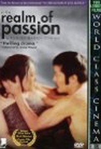 Empire of Passion (Ai no borei) (In the Realm of Passion)