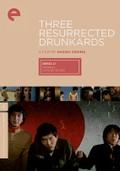 Three Resurrected Drunkards (Kaette kita yopparai)